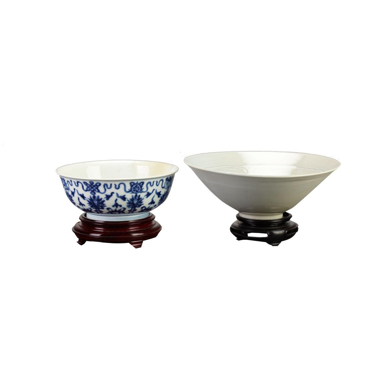 Blue and White 'Bajixiang' Bowl, Yongzheng Mark and Period (1723-1735)