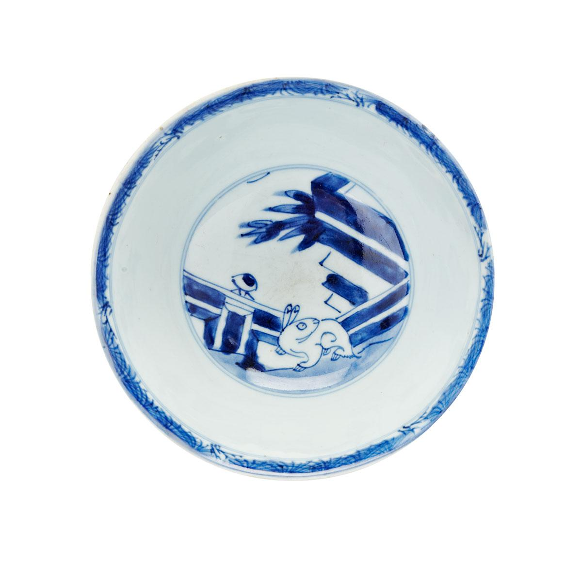 Blue and White Mythical Beast Bowl, Shende Tang Mark, 19th Century