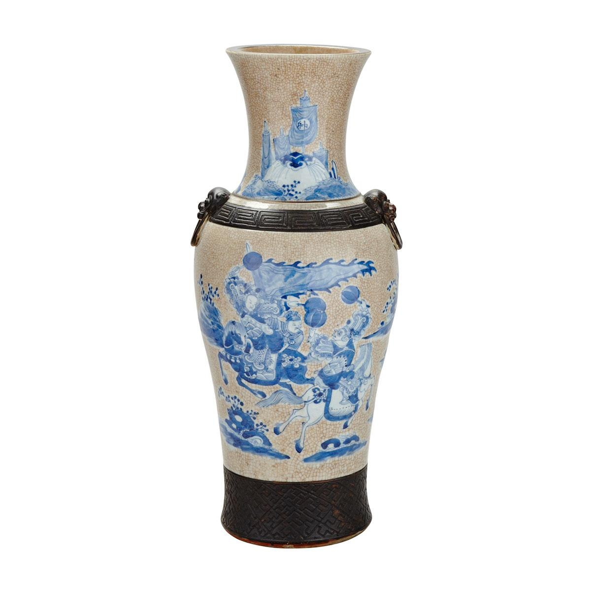 Large Blue and White Baluster Vase, Early 20th Century