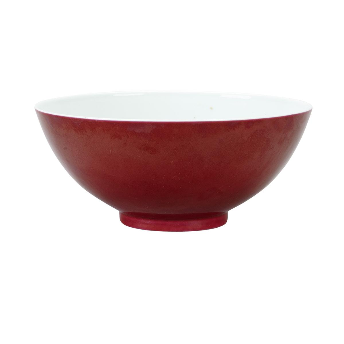 Copper Red Bowl, Guangxu Mark and Period (1875-1908)