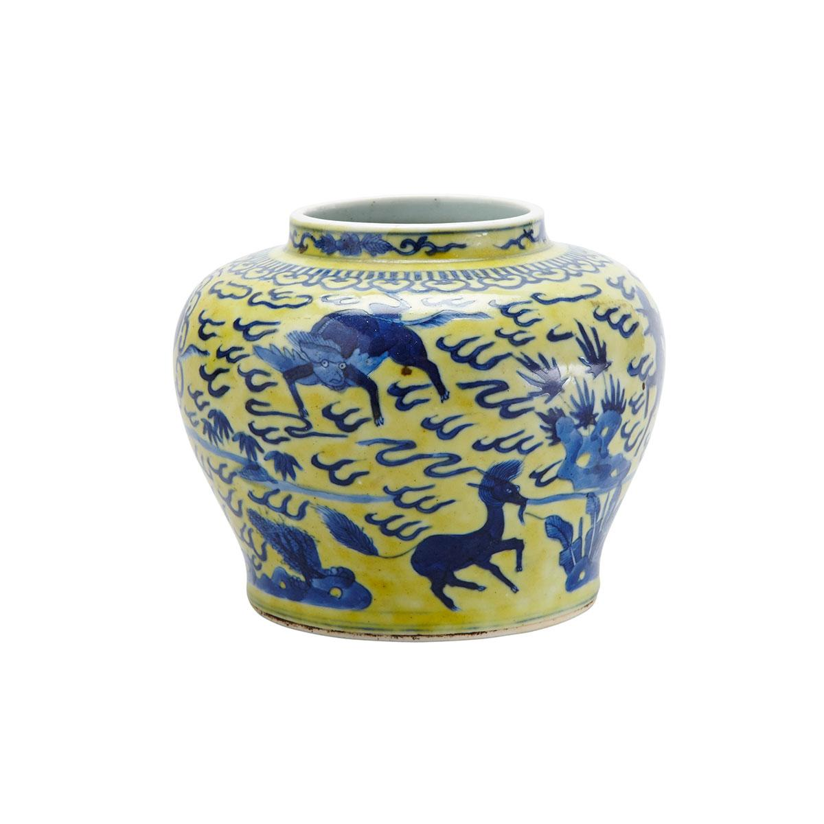 Blue and Yellow Enamel Jar, 17th/18th Century