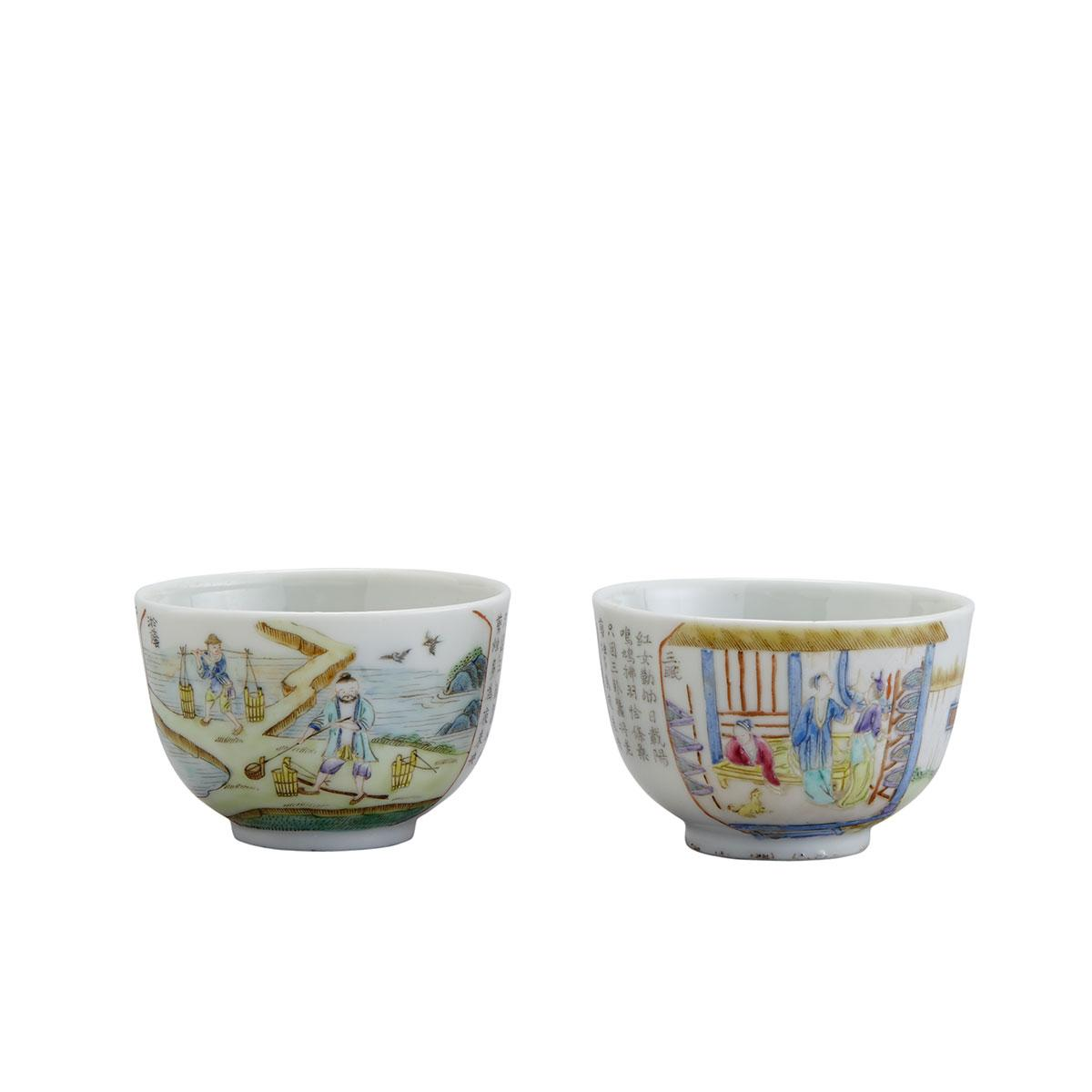 Pair of Famille Rose Wine Cups, Daoguang Mark, Republican Period