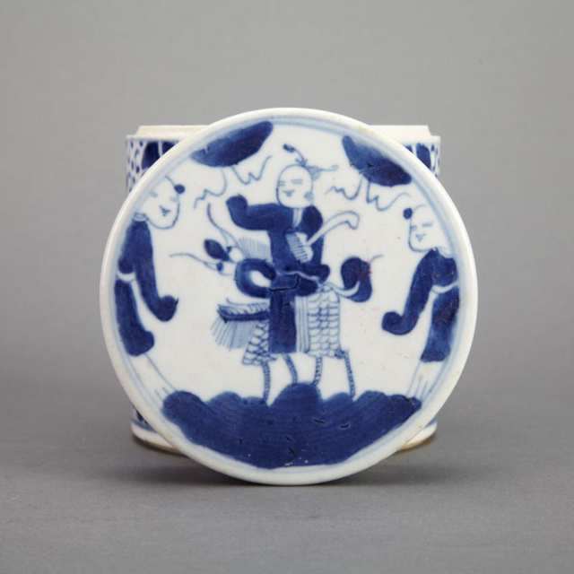 Group of Five Porcelain Wares, 17th to 19th Century