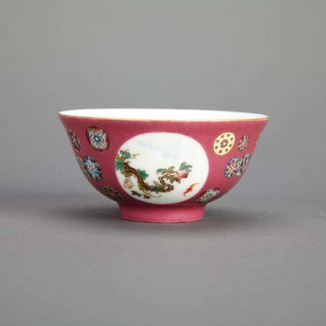 Small Famille Rose Medallion Cup, Yongzheng Mark