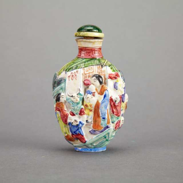 Moulded Famille Rose Snuff Bottle, Qianlong Mark, 19th Century