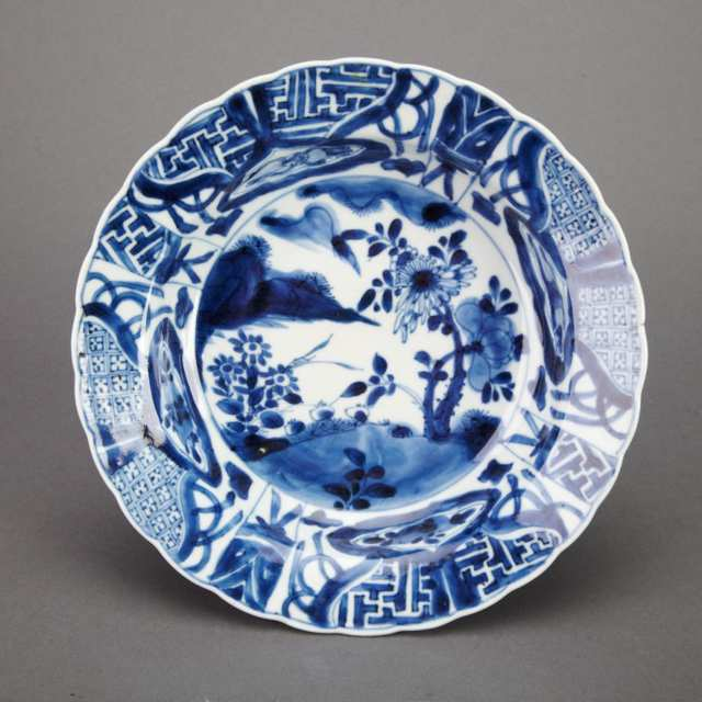 Pair of Blue and White Shallow Bowls, Kangxi Period (1662-1722)