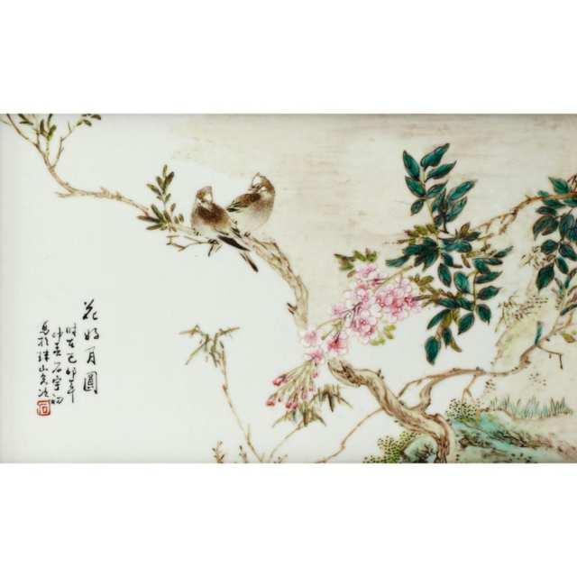 Famille Rose Porcelain Bird Panel