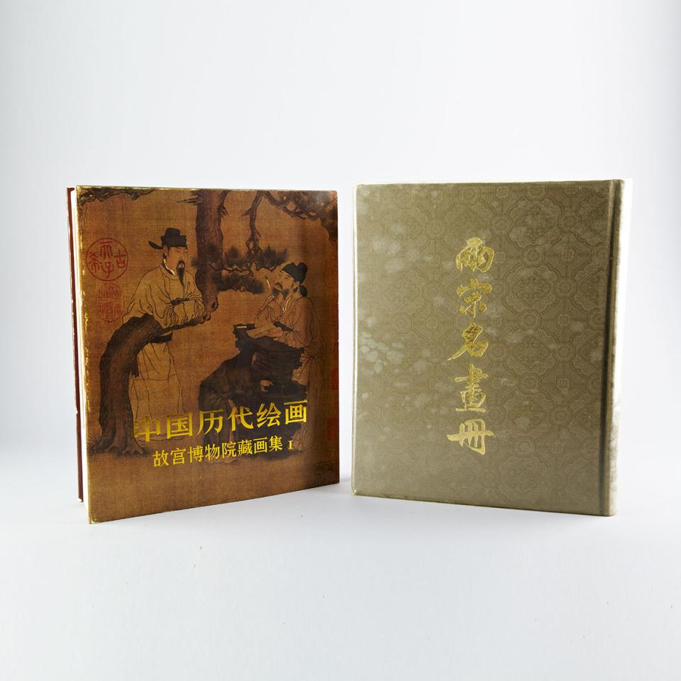 two Volumes on Chinese painting