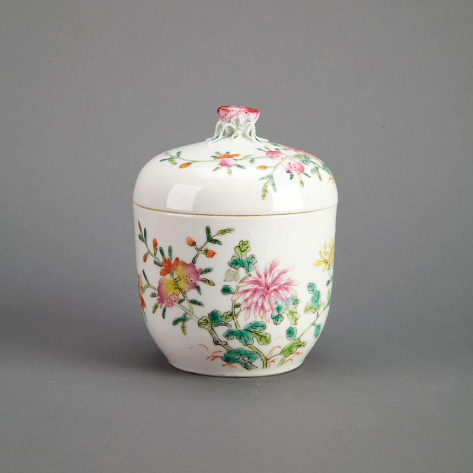 Famille Rose Jar and Cover, Qianlong Mark, Republican Period