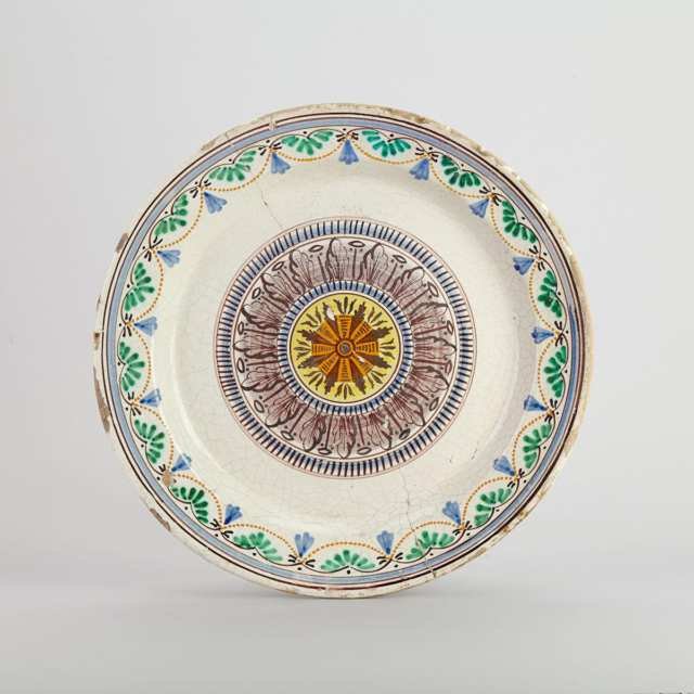 Maiolica Charger, 18th century