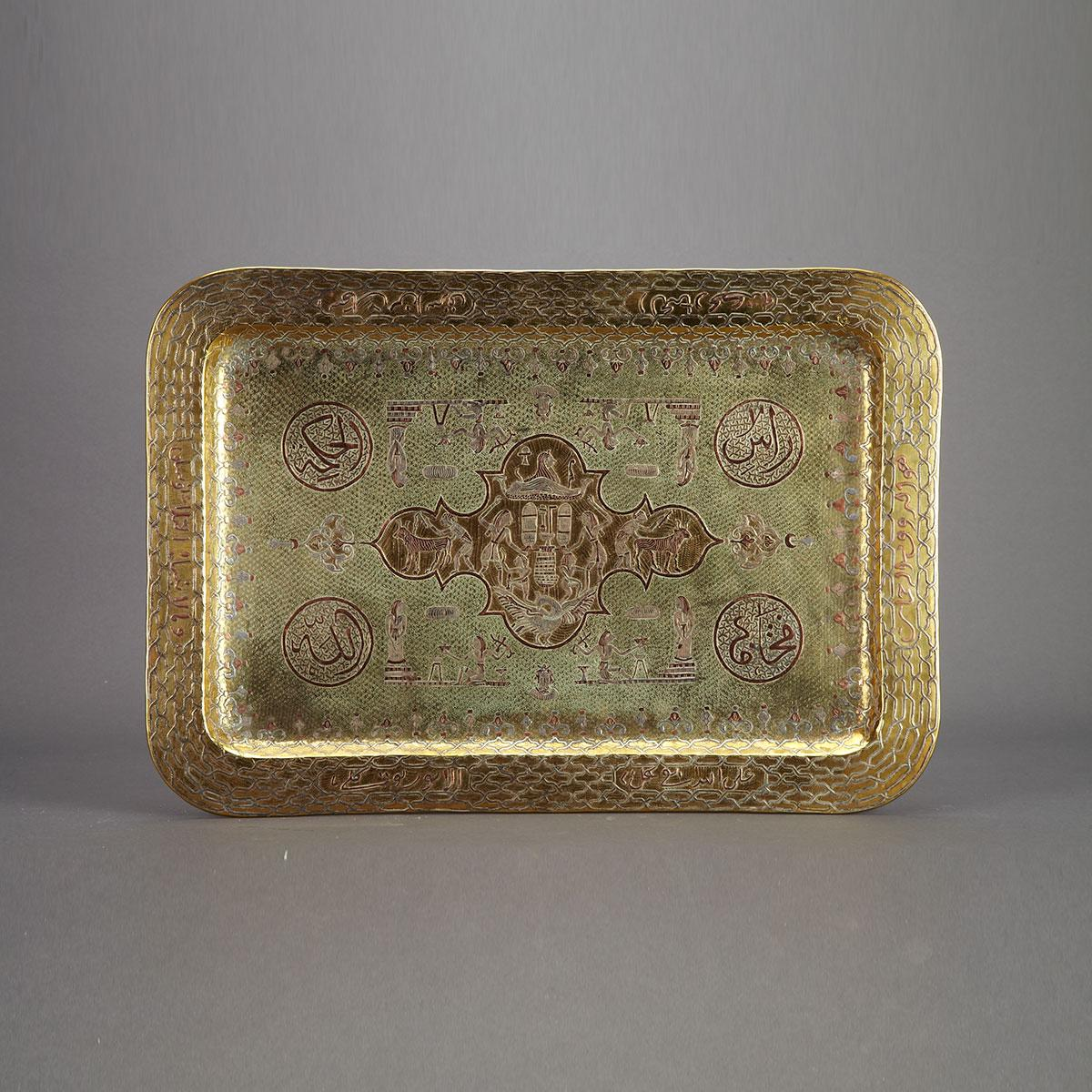 Cairoware Silver and Copper Inlaid Brass Tray, circa 1920