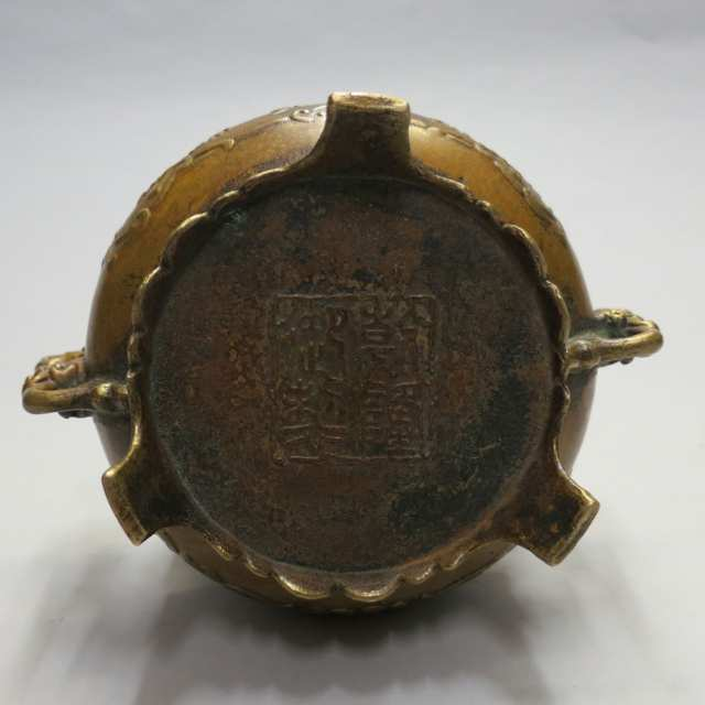 Two Bronze Tripod Censers, First Half 20th Century