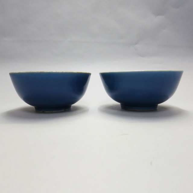 Pair Blue Ground Bowls, 19th Century