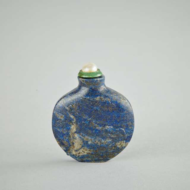 Two Hardstone Snuff Bottles, Late Qing Dynasty