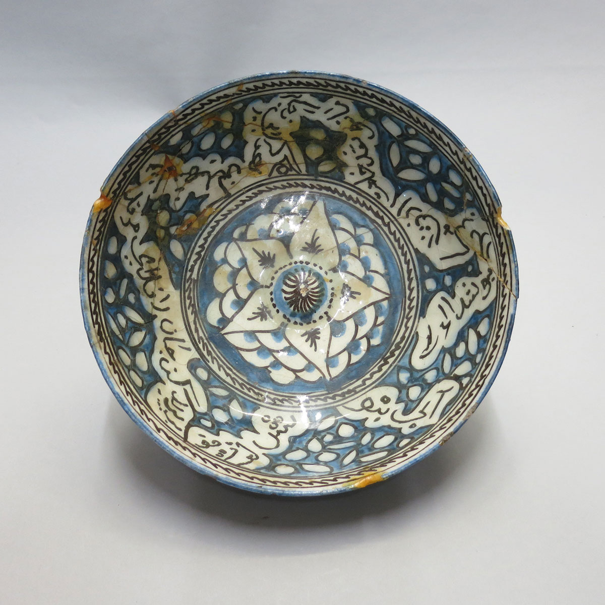 Kashan Pottery 'Islamic Script' Bowl, 14th to 16th Century