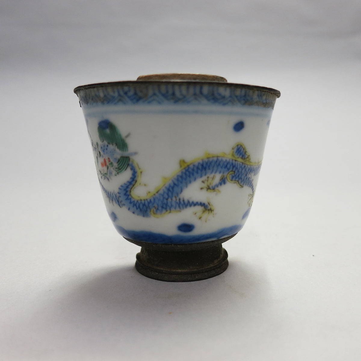 Small Wucai Dragon Wall Cup, Late Qing Dynasty