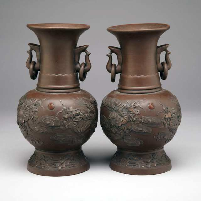 Pair of Stone Ware Ring Handled Vases