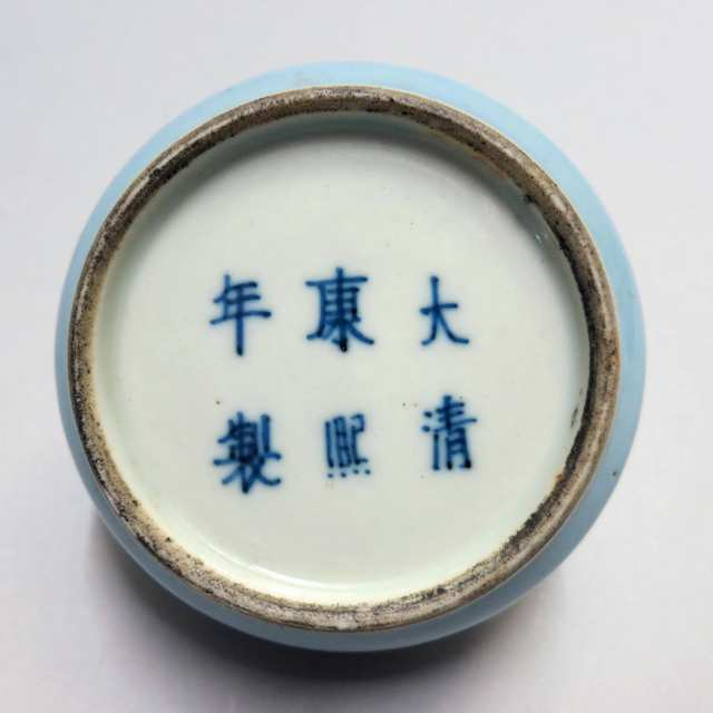 Powder Blue Glazed Brushwasher, Kangxi Mark, 19th Century