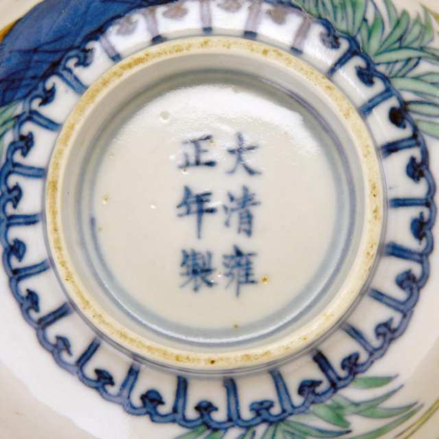Small Pair of Doucai 'Duck' Saucers, Yongzheng Mark, Late Qing Dynasty
