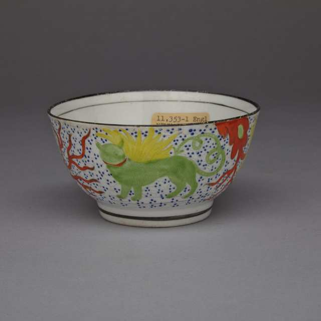 Newhall Bowl, early 19th century
