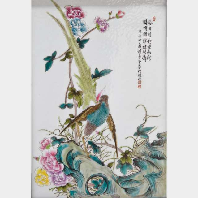 Pair of 'Flora and Fauna' Porcelain Panels