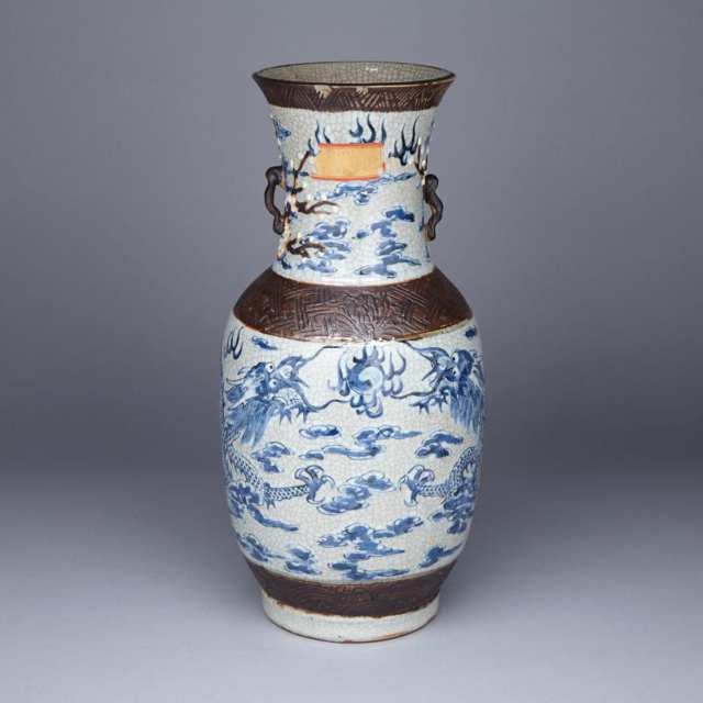 Blue and White Crackle Glazed Dragon Vase, Chenghua Mark, Early 19th Century