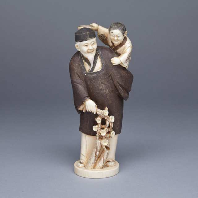 Ivory Carved Okimono of a Father and Son, Signed, Meiji Period, Late 19th Century