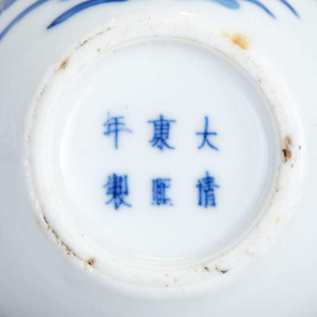 Two Blue and White Porcelain Items, Kangxi Mark