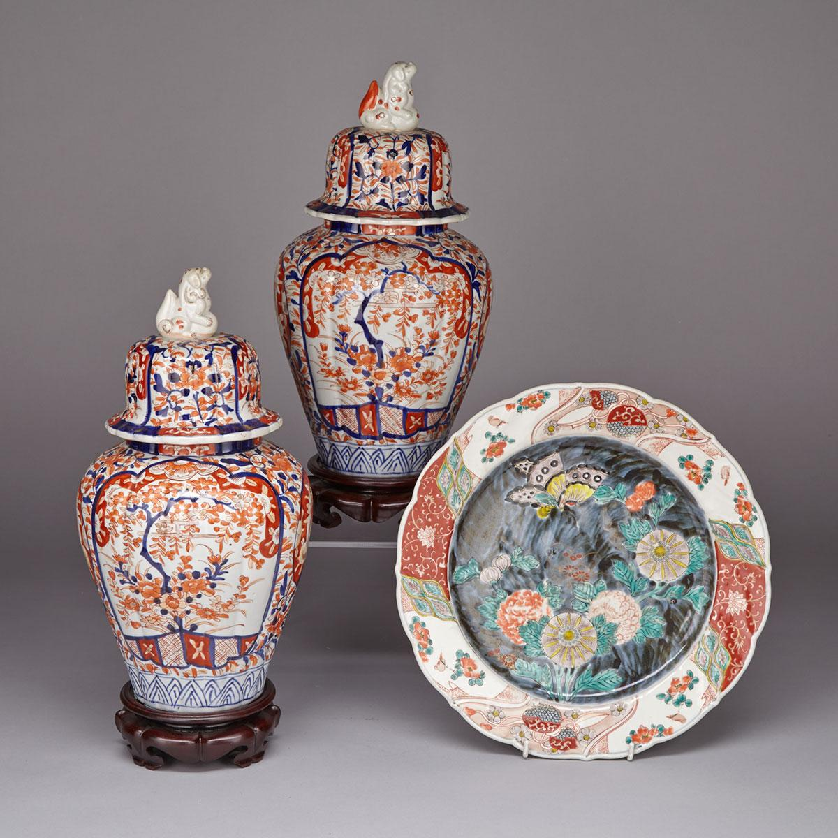 Pair of Fluted Imari Jars and Covers, 19th Century