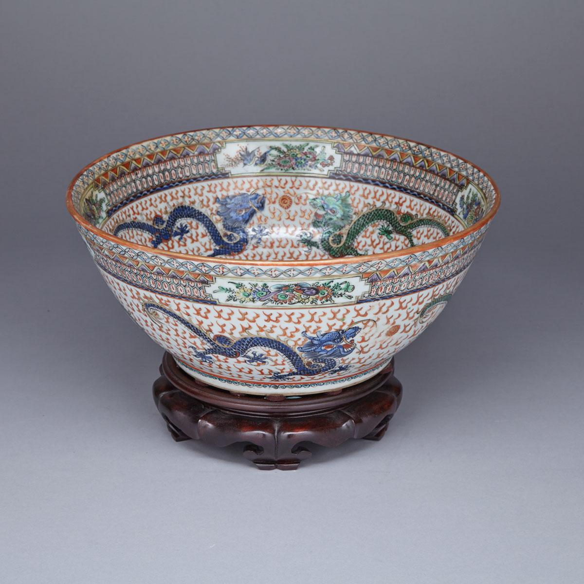 Export Famille Rose Dragon Punch Bowl, 19th Century