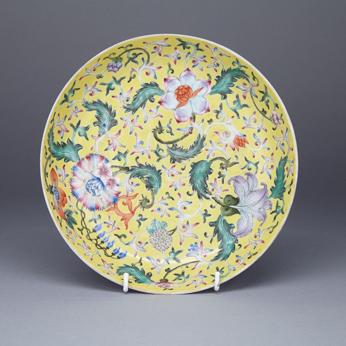 Famille Rose Yellow Ground Floral Dish, Qianlong Mark, Mid 20th-Century or Earlier