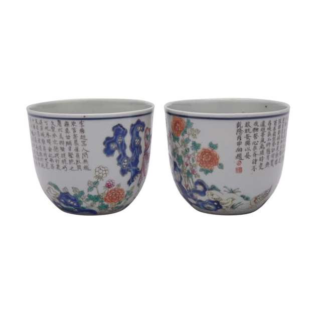 Pair of Famille Rose Chicken Cups, Qianlong Mark, Republican Period