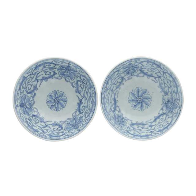 Pair of Sacrificial Blue Ground Bowls, Qianlong Mark and Period (1736-1795)