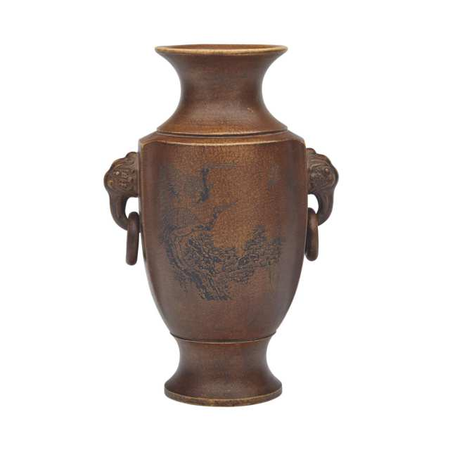 Inscribed Yixing Baluster Vase, Republican Period