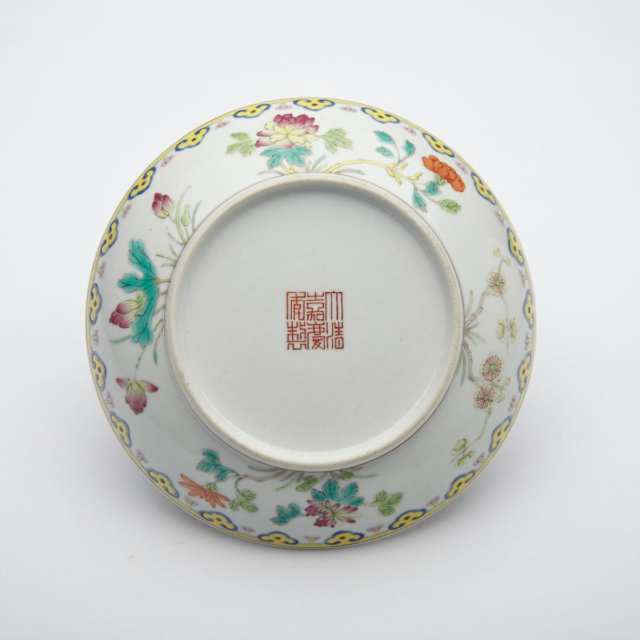 Famille Rose Floral Dish, Jiaqing Mark, 20th Century