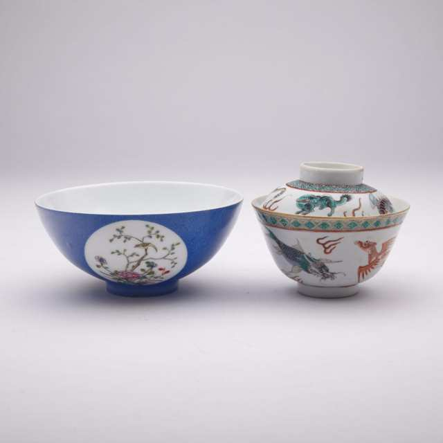 A Famille Rose and a Wucai Bowl, Guangxu Mark, Mid-20th Century
