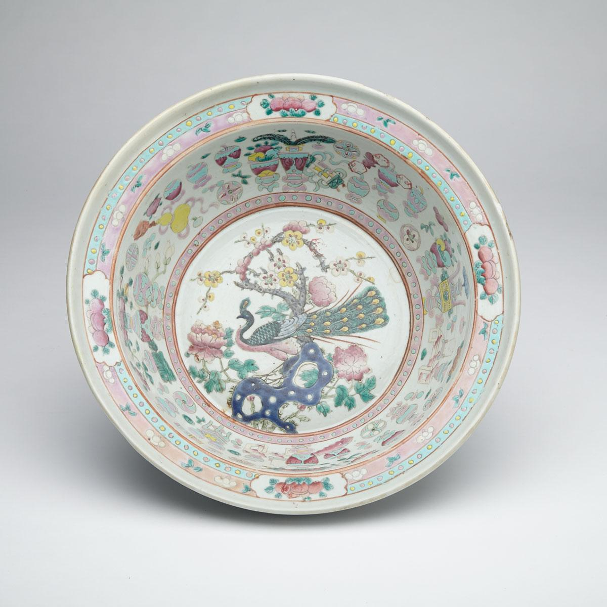 Famille Rose Export 'Peacock' Basin