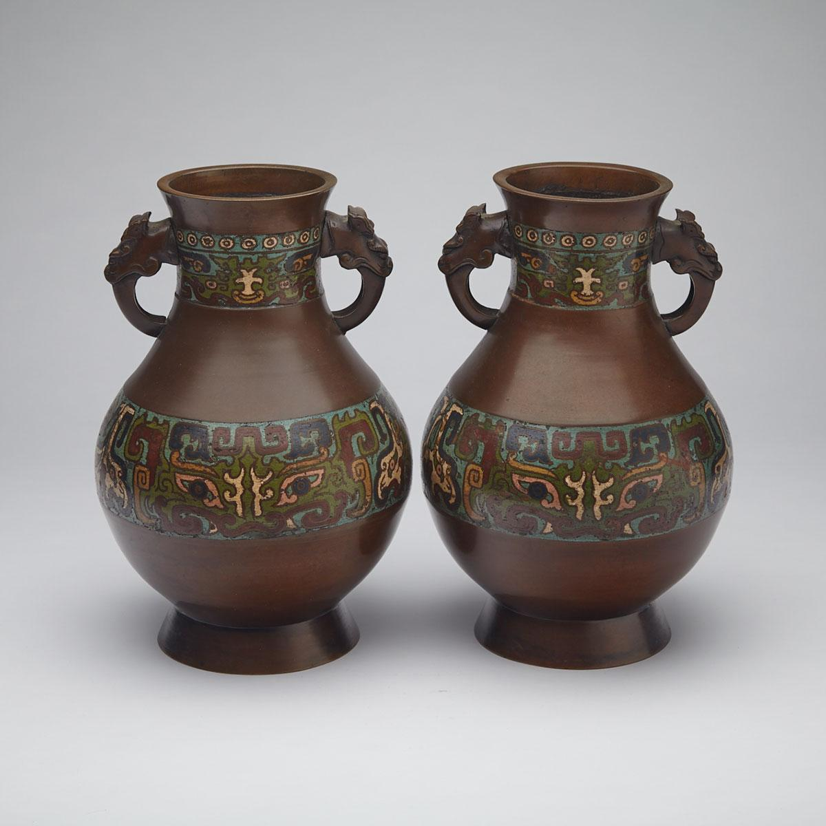 Pair of Champlevee Enamel Vases, Signed, Taisho Period, Early 20th Century