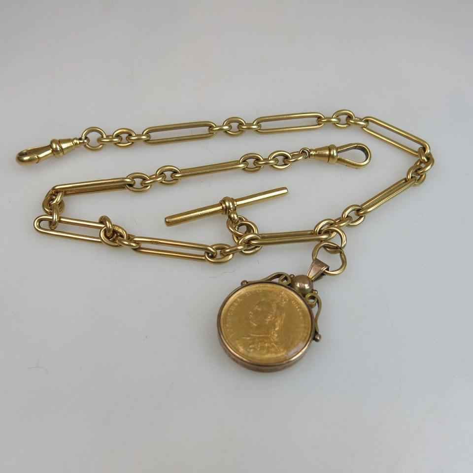 English 18k Yellow Gold Bar Link Watch Chain