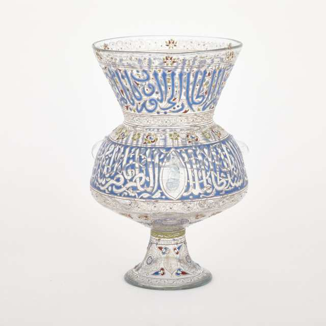 Brocard Enameled Glass Islamic Mosque Lamp Vase, 1871