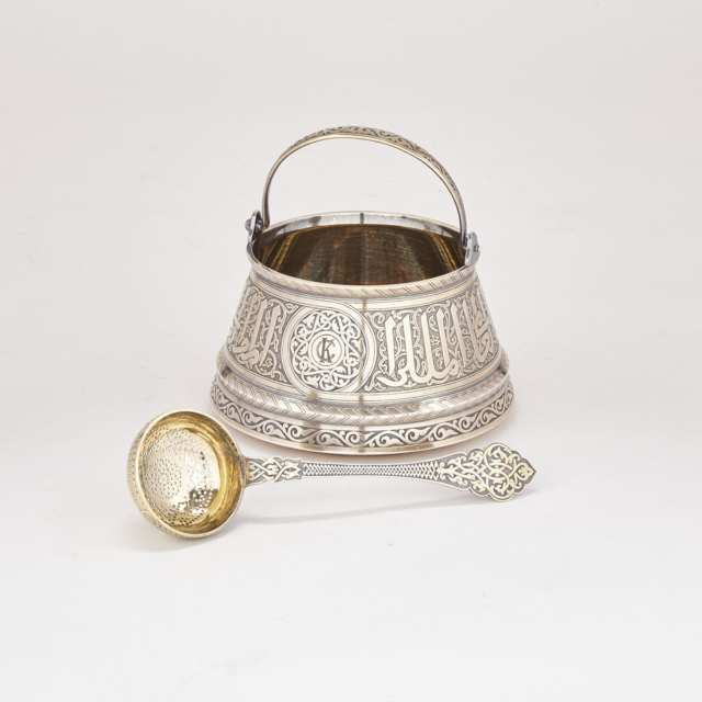 Russian Silver-Gilt Sugar Basket and Sifting Ladle, Pavel Sazikov, St. Petersburg, 1885