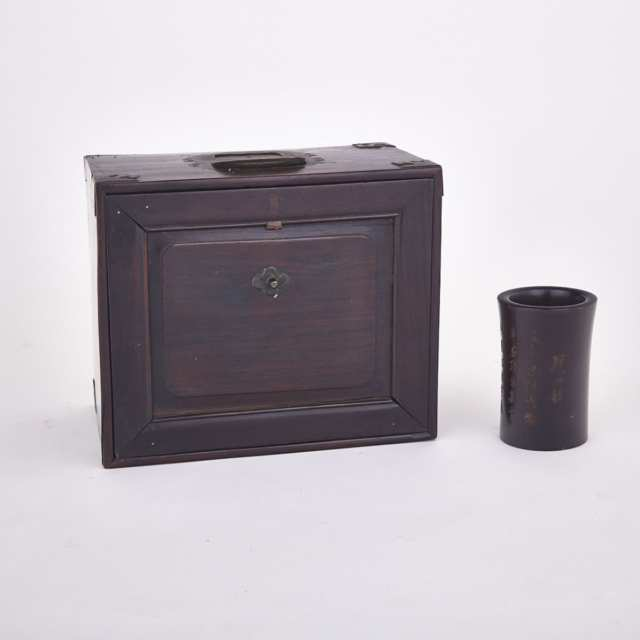 Small Rosewood Brushpot