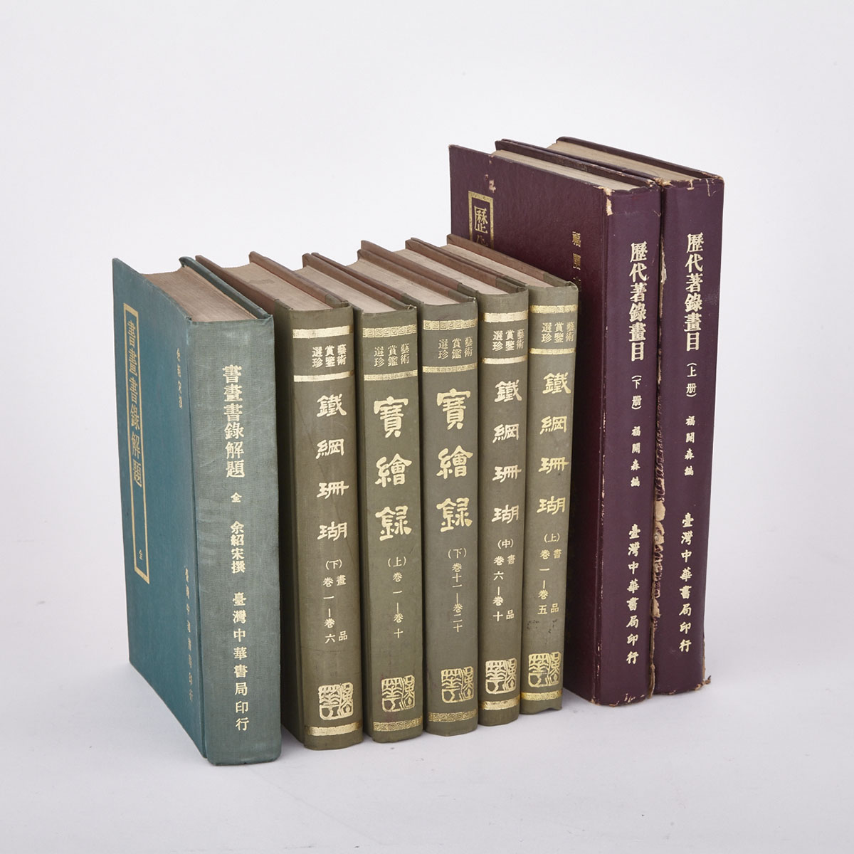8 Volumes on Chinese Literature and Drawing
