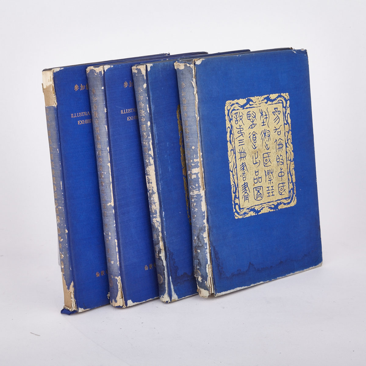 Illustrated Catalogue of Chinese Government Exhibits for the International Exhibition of Chinese Art in London (Four Volumes)