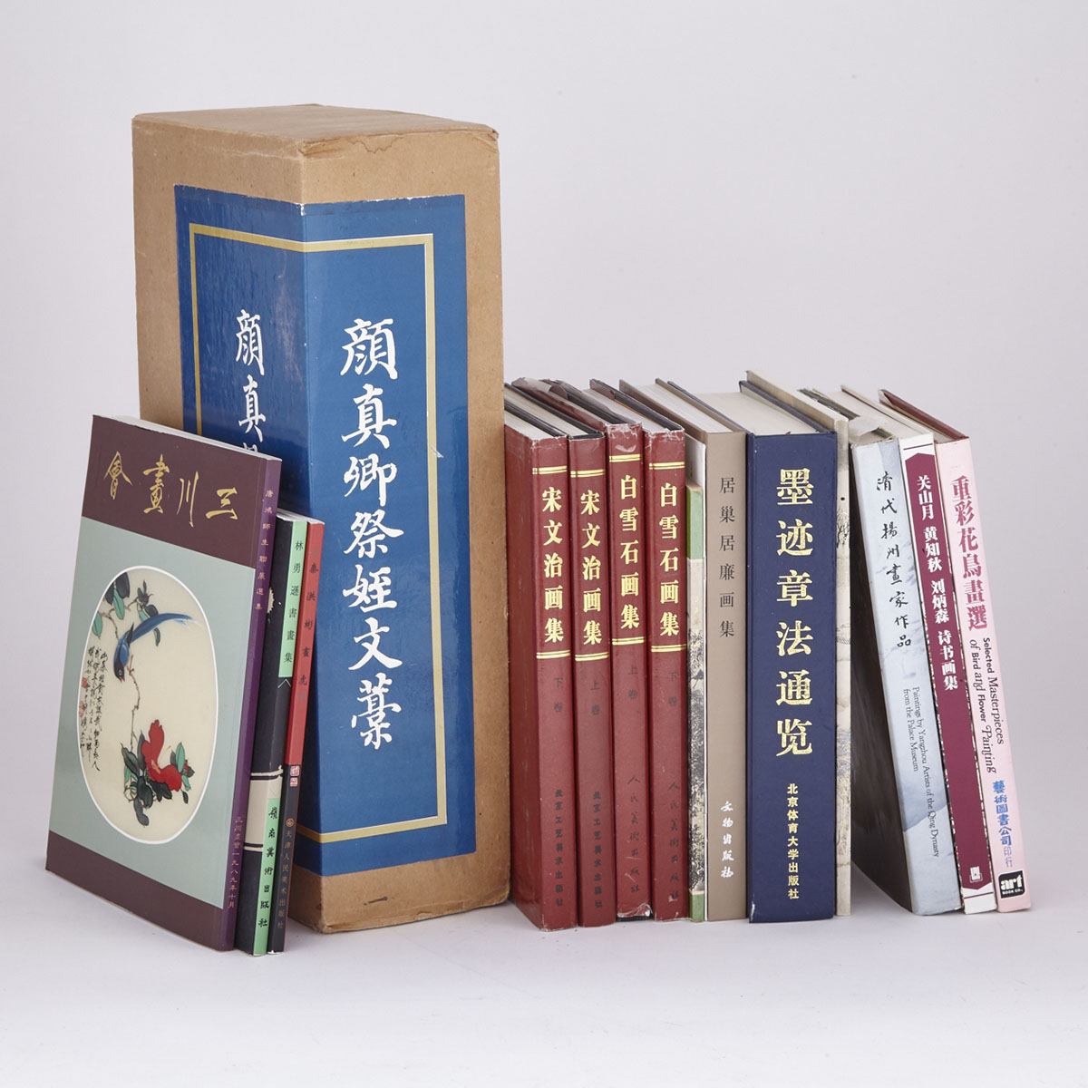 16 Volumes on Chinese Painting Masters