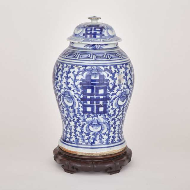 Chinese Blue and White Export Porcelain Ginger Jar, 19th early 20th century