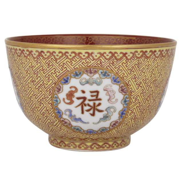 Famille Rose Wan Fu Bowl, Late Qing Dynasty