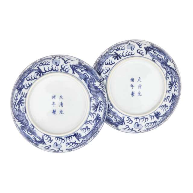 A Pair of Blue and White 'Dragon' Dishes, Guangxu Mark