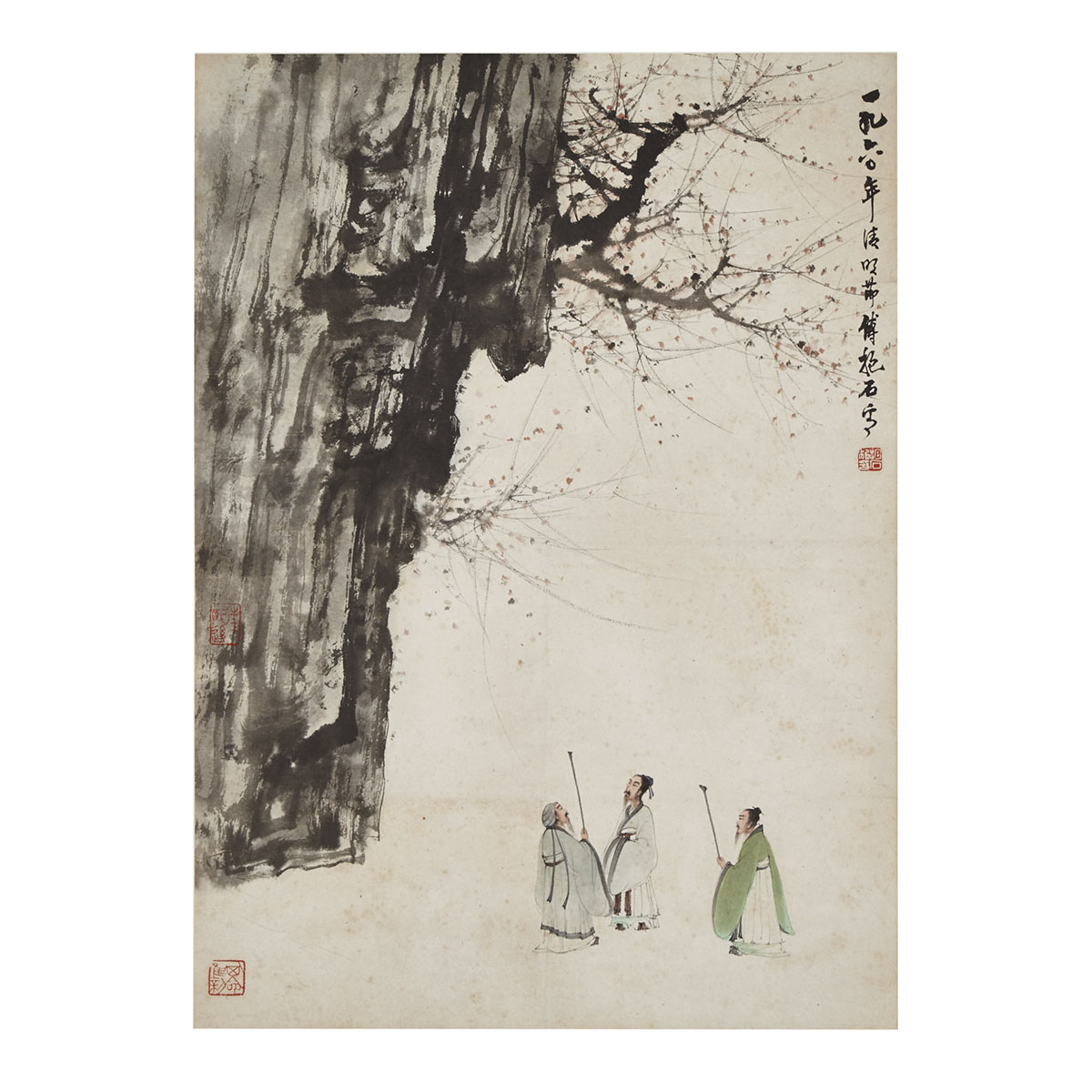 Attributed to FU BAOSHI (1904-1965)