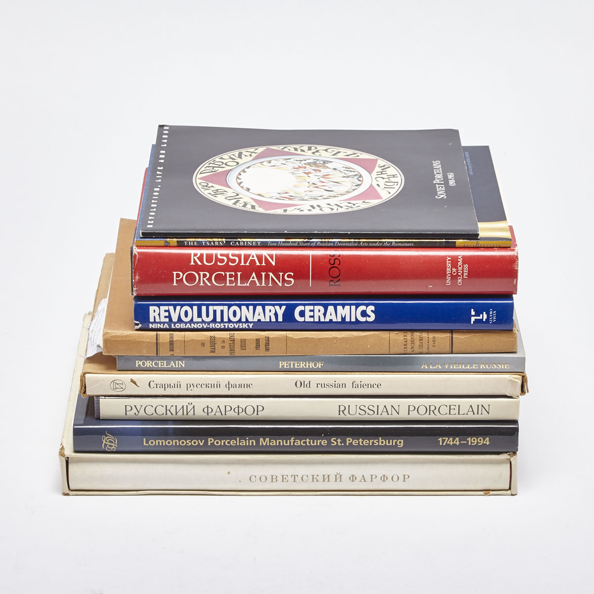 Russian Porcelain (10 volumes)